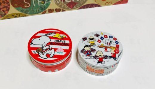 スヌーピー×スチームクリーム2019限定コラボ缶、可愛すぎて買わずにはいられなかった